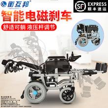 衡互邦da动轮椅车可wo便老的便携代步车全自动躺老年的手推车