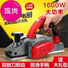 木匠台da刨花平整电wo工业木工机r新式砧板平整底板木工电刨