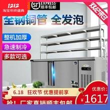 。饭店da柜落地式餐wo柜商用(小)型冷冻菜市场厨房柜带轮子储物