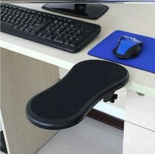 可调节高度铝合金手托架肘托办公电da13桌手臂wo垫贴 腕垫