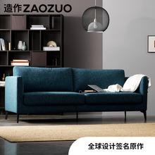 造作ZdaOZUO星wo发现代极简设计师布艺客厅大(小)户型组合沙发