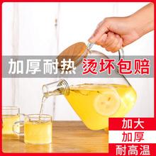 玻璃煮da壶茶具套装wo果压耐热高温泡茶日式(小)加厚透明烧水壶