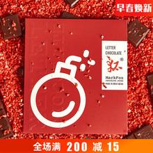 可可狐da破草莓/红wo盐摩卡情的节礼盒装