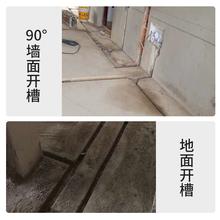 墙壁切da机线管安装ks30开槽机无尘水电安装
