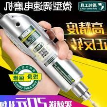 电磨机da你(小)型玉石ks刻机工具电动打磨抛光机家用(小)火热畅销
