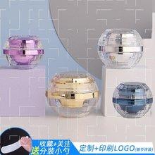 口红分da盒分装盒面on瓶子化妆品(小)空瓶亚克力眼霜面膜护