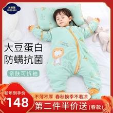 睡袋婴da春秋薄式儿km被神器大童宝宝分腿睡袋纯棉四季通用式