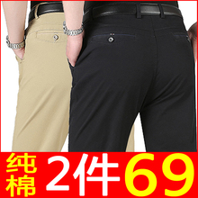 中年男da春季宽松春km裤中老年的加绒男裤子爸爸夏季薄式长裤