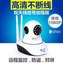 卡德仕da线摄像头wen远程监控器家用智能高清夜视手机网络一体机