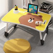 笔记本da脑桌床上可en学生书桌宿舍寝室用懒的(小)桌子卡通可爱