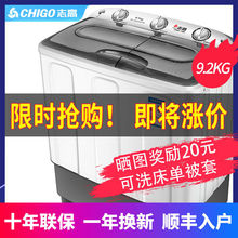 [daroelazis]志高节能半自动洗衣机家用