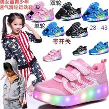 亮灯儿da暴走鞋夏季is双滑轮有轮子学生透气运动鞋成的溜冰鞋