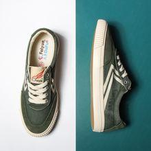飞跃fdaiyue新is色牛仔布低帮板鞋男女复古休闲鞋大孚飞跃2037