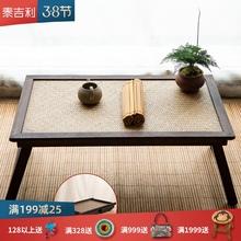 实木竹编阳台榻da米(小)桌子折is日款茶桌茶台炕桌飘窗坐地矮桌