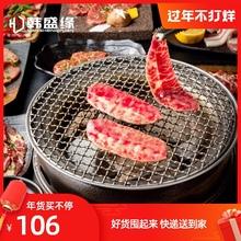 韩式烧da炉家用碳烤is烤肉炉炭火烤肉锅日式火盆户外烧烤架