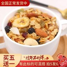 懿家 da果烤低温烘is干吃酥脆水果拌酸奶零食500g罐装
