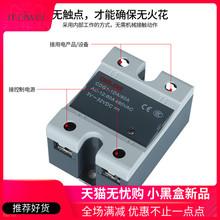 德力西单相SSR固态继电器Cda11G1-is/DD(小)型24v直流控交流无触点