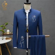 秋冬季da古男套装中is装中国风外套立领修身西服三件套