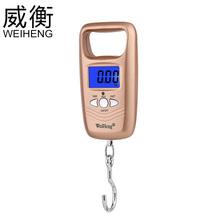 威衡正品手提da3(小)型家用is裹秤便携款高精度电子称50kg
