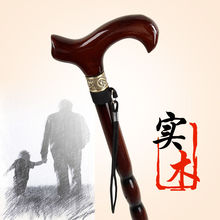 【加粗da实老的木质is手杖木头拐棍老年的轻便防滑捌杖