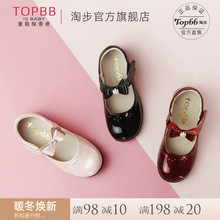 英伦真da软底女童(小)is主鞋2020春秋式单鞋女孩幼儿黑色浅口鞋