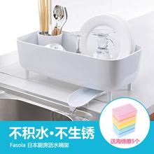 日本放da架沥水架洗is用厨房水槽晾碗盘子架子碗碟收纳置物架