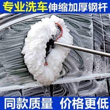 洗车拖da专用刷车刷is长柄伸缩非纯棉不伤汽车用擦车冼车工具