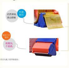 透明胶da封箱器封箱is纸机加厚大号明胶切割分割办公长大文具