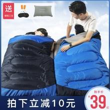 睡袋成da户外冬季旅is保暖加厚女男大的单的便携野外露营隔脏