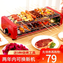 双层电da烤炉家用烧is烤神器无烟室内烤串机烤肉炉羊肉串烤架