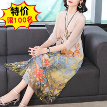 反季真da连衣裙20is装新式印花中国风女宽松海边度假沙滩裙夏季