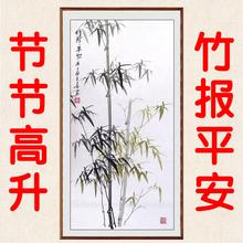 中国花da写意名的原ik绘国画竹子真迹作品写意水墨画定制三尺