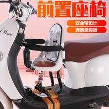 电动车da踏板摩托车aw车婴幼儿(小)孩宝宝前置安全座椅