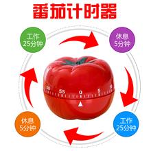 计时器da醒器学生(小)aw童厨房烘焙定时学习做题时间管理番茄钟