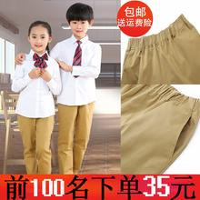 (小)学生da其色校服裤aw童米色长裤 女孩薄式春夏纯棉西裤