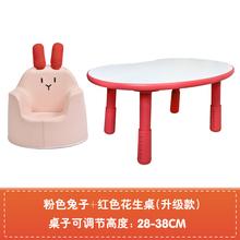 贝贝娇da豌豆桌花生ox桌子幼儿玩具桌(小)桌子宝宝学习桌椅套装