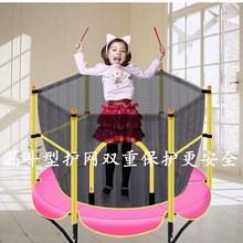 家用儿da室内(小)型弹ox宝(小)孩蹭蹭床家庭跳跳床带护网