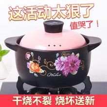 嘉家韩da炖锅家用燃ox专用大(小)号煲汤煮粥耐高温陶瓷沙锅
