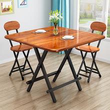 折叠桌da用简易吃饭ox便携摆摊折叠桌椅租房(小)户型方桌子