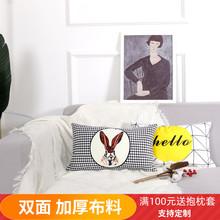双面北da现代风格抱ox绒靠垫沙发床头靠枕腰枕套不含芯可定制