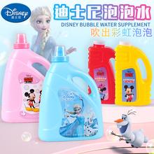 迪士尼da泡水补充液te泡液宝宝全自动吹电动泡泡枪玩具