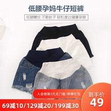 时尚孕da裤子夏季薄lh装低腰安全打底裤破洞潮妈
