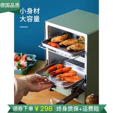 erndae德国电烤lh(小)型迷你复古多功能烘焙全自动10L蛋糕烤箱