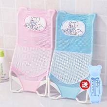 婴儿宝da洗澡网新生lh沐浴床支架宝宝通用防滑网兜可坐躺神器