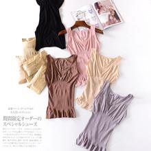 日本女da打底束身内em瑜伽弹力记忆塑身收腹保暖无痕美体背心
