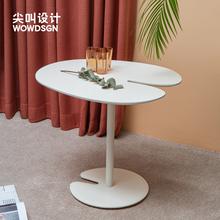 尖叫设da 荷叶边几ha桌茶几简易沙发边几角几边桌卧室(小)桌子