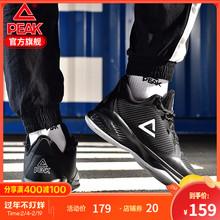 匹克篮da鞋男低帮2sh冬季新式运动男鞋轻便透气减震耐磨球鞋