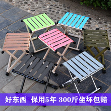 折叠凳da便携式(小)马wa折叠椅子钓鱼椅子(小)板凳家用(小)凳子