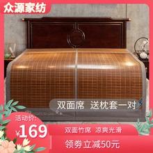 安吉双da折叠藤竹席wa.5m床两用1.8米家用双的碳化夏季