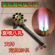 商用猛da灶炉头煤气wa店燃气灶单个高压液化气沼气头